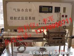 海科仪天然气水合物开采实验米6体育网页版