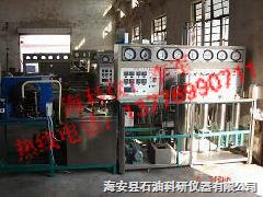 海科仪天然气水合物抑制评价实验米6体育网页版