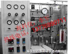 海科仪高压加氢微反米6体育网页版型号