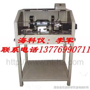 YDQ-1型液氮冷冻切割机