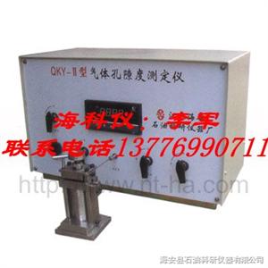 QKY-2型气体孔隙度测定仪