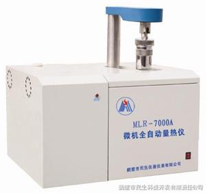 MLR-7000型微机升降量热仪