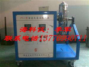 PY-1型活塞式高压配样器