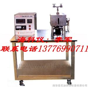 CWYF-1型2型高温高压反应釜