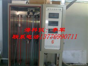 海科仪油气水计量自动米6体育网页版现货