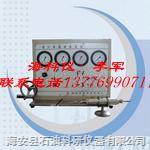 海科仪油水相对渗透率设备型号