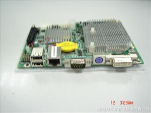 主板 工业平板电脑嵌入式主板 支持大屏幕工业主板