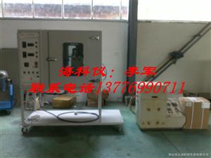 SEF-3型双系统防蜡率测定仪说明书