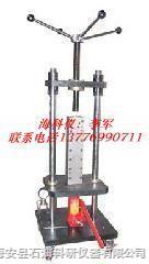 海科仪人工米6体育制作米6体育网页版报价