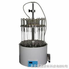 UGC-45C圆形水浴氮吹仪45位圆形水浴氮吹仪,圆形氮吹仪@新闻头条