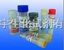 人环磷酸腺苷ELISA试剂盒
