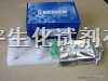 人血管紧张素转化酶ELISA试剂盒