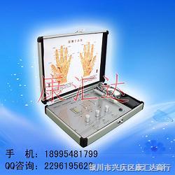 01手穴诊断仪