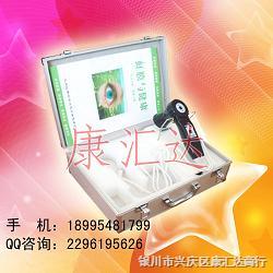 01虹膜检测仪