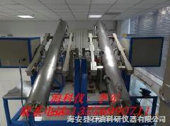 海科仪长米6体育夹持器(带保温)设备型号