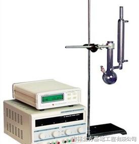 双液系沸点测试仪