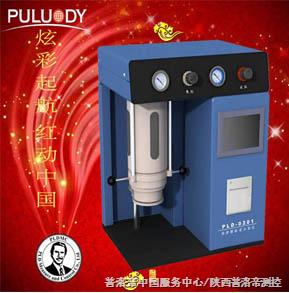 PLD-0201颗粒计数器 油液颗粒度分析仪