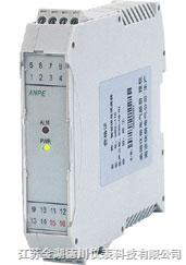 通用型智能温度变送器供应商