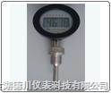隔爆就地数字温度显示仪供应商