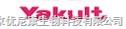 "Cellulase ""Onozuka"" RS(纤维素酶 RS)"
