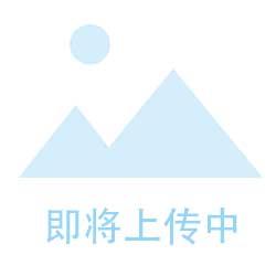 CIC-100標準型離子色譜儀